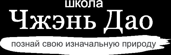 zhendaopai.org