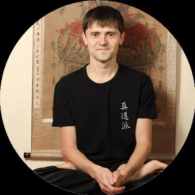 Инструктор школы практического даосизма Чжэнь Дао Николай Козин