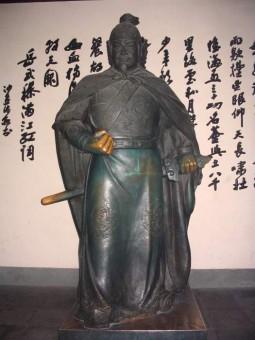 yuefei2