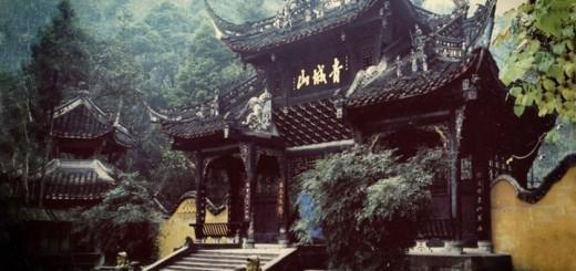 Майский ритрит школы Чжэнь Дао